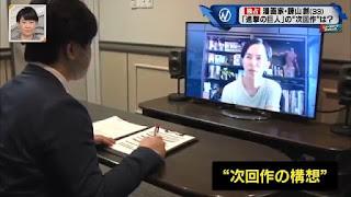 進撃の巨人 原作 諫山創 Attack on Titan Hajime Isayama | Hello Anime !