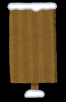 季節の看板のイラスト(縦型・冬)