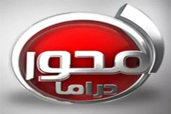 قناة المحور دراما بث مباشر ELmehwar drama HD