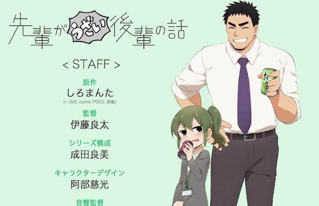 Senpai ga Uzai Kohai no Hanashi Reveals Details of the Anime