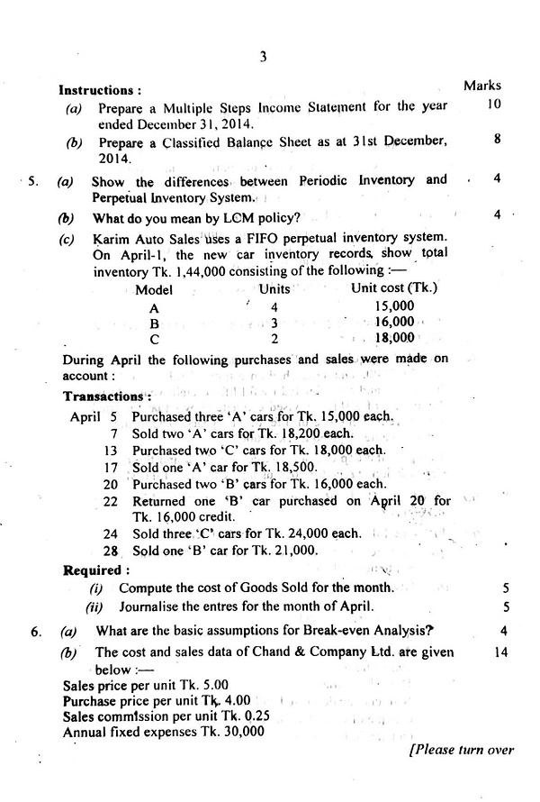 Financial treasury and forex management june 2013 question paper