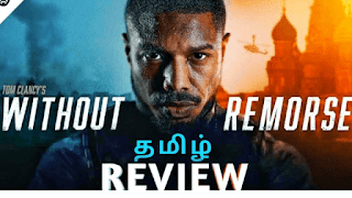 Without Remorse Tamil Dubbed Movie Download In Tamilyogi 2021