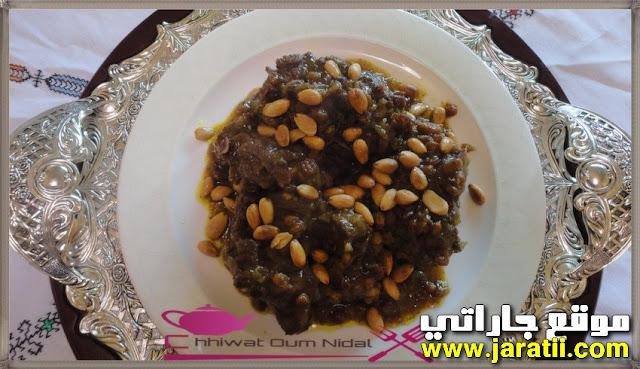 طريقة عمل المروزية المغربية بالصور ( وصفات عيد الأضحى )