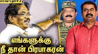 Bharathiraja Furious Speech   Seeman