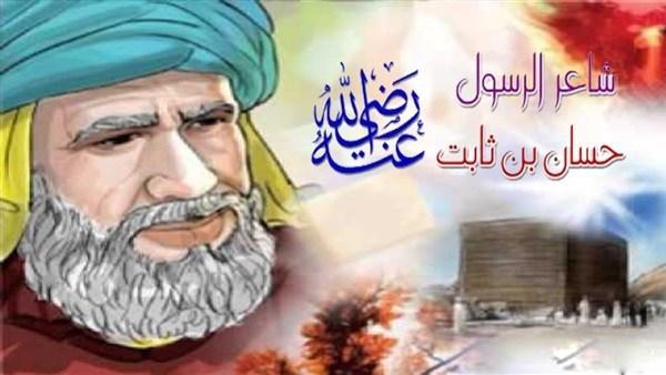 رثاء النبي محمد صلى الله عليه وسلم لحسان بن ثابت