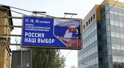 """Путін використовує """"нових громадян"""" з ОРДЛО для голосування за """"Єдину Росію"""""""