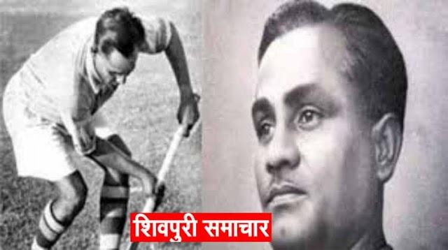 फिट इंडिया ''दादा मेजर ध्यानचंद जी''के जयंती पर साइकिल रैली एवं विभिन्न खेलों का हुआ आयोजन