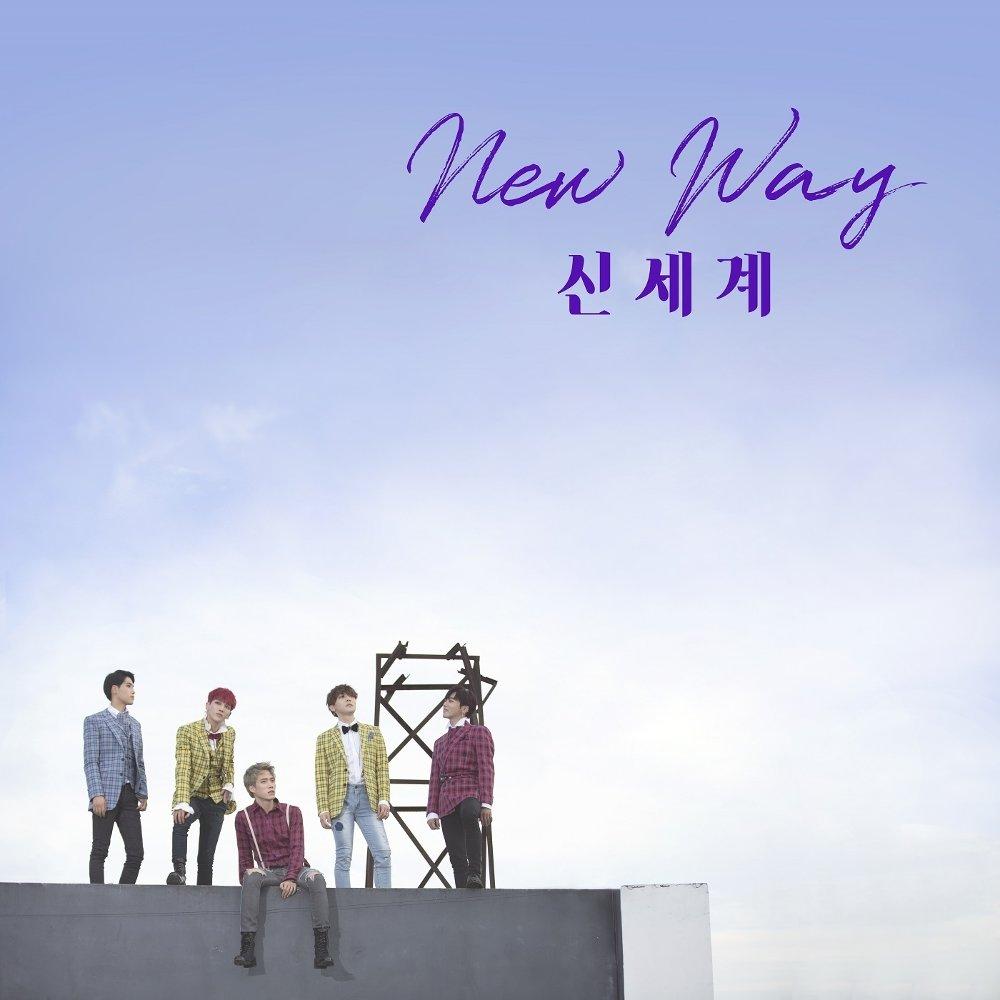AlphaBAT – New Way – EP (ITUNES MATCH AAC M4A)