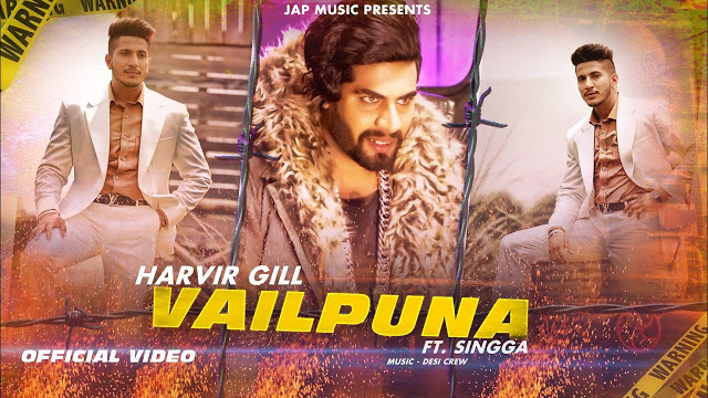 Vailpuna Song Poster