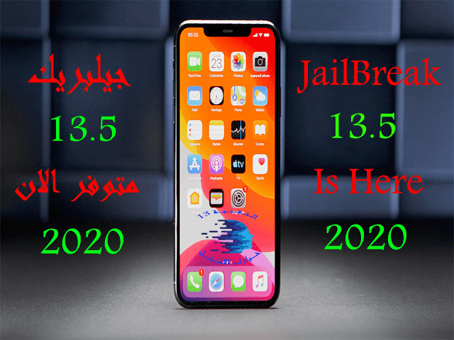 #Jailbreak, #Nocomputer, #JailbreakoniOS13.5, #JailbreakforiOS13.5, #Jailbreak13, #Unc0verjailbreakiOS13.5, #HowtoJailbreakoniOS13.5, #JailbreakiOS13.5nomac, #JailbreakiOS13.5nopc, #JailbreakiOS13.5withoutacomputer, #Jailbreak13.5, #13.5Jailbreak, #JailbreakiOS13, #HowtoJailbreakiOS13, #NoComputerJailbreakiOS13.5, #NoComputerJailbreakiOS13, #IOS13.5Jailbreak, #JailbreakiOS13.5, #IOS13.5JailbreakNoComputer, #JailbreakiOS13.5NoComputer, #JailbreakforiOS13, #Icrackuridevice, #CydiaiOS13, #A13Jailbreak, #IPad, #IPhone11ProMax, #JailbreakiPhone11,#Uncover,#Unc0verJailbreakiOS13,#HowtoJailbreakoniOS13,#JailbreakiOS13Windows,#Unc0verJailbreakiOS13.5,#CydiatweaksiOS13,#IOS14tweaks,#Hacks,#Iphone,#Tech,#Apple,#IOS13,#IOS13.5.1,#IOS13.5,#Tweaks,#Cydia,#Besttweaks,#Checkra1nJailbreak,#Unc0verJailbreakTweaks,#Top35,#JailbreakTweaksiOS13.5,#CydiaTweaks,#TopTweaks,#IOS13.5TopTweaks,#TopJailbreakTweaks,#CydiaTweaksforiOS13.5,#A13Tweaks,#JailbreakiOS13.5Tweaks,#JailbreakTweaks,#IOS13.5Tweaks,#JailbreakiOS13.4.1tutorial,#IPhone11Pro,#JailbreakoniOS13.4.1,#JailbreakforiOS13.4.1,#Checkrain,#Checkra1njailbreak,#Checkra1nJailbreakiOS13,#JailbreakiOS13.4,#Jailbreak13.4.1,#13.4.1Jailbreak,#IOS13Jailbreak,#Checkra1nJailbreakiOS13.4.1,#IOS13.4.1Jailbreak,#JailbreakiOS13.4.1,#Ios,#Ios13,#Ios13ios13jailbreakios,#Jailbreak,#JailbreakforiOS13,#Icrackuridevice,#CydiaiOS13,#A13Jailbreak,#IPad,#IPhone11ProMax,#JailbreakiPhone11,#JailbreakoniOS13.5,#JailbreakforiOS13.5,#Jailbreak13,#Uncover,#Unc0verJailbreakiOS13,#HowtoJailbreakoniOS13,#Unc0verJailbreakiOS13,#JailbreakiOS13.5NoComputer,#Jailbreak13.5,#13.5Jailbreak,#JailbreakiOS13Windows,#HowtoJailbreakiOS13,#Unc0verJailbreakiOS13.5,#JailbreakiOS13,#IOS13.5Jailbreak,#JailbreakiOS13.5,#Jailbreak,#JailbreakforiOS13,#Icrackuridevice,#CydiaiOS13,#JailbreakiOS13.4.1tutorial,#IPad,#IPhone11Pro,#JailbreakiPhone11,#JailbreakoniOS13.4.1,#JailbreakforiOS13.4.1,#Jailbreak13,#Checkrain,#Checkra1njailbreak,#HowtoJailbreakoniOS13,#Checkra1nJailbreakiOS13,#JailbreakiOS13.4,#Jailbreak13.4.1,#13.4.1Jailbreak,#IOS13Jailbreak,#HowtoJailbreakiOS13,#Checkra1nJailbreakiOS13.4.1,#JailbreakiOS13,#IOS13.4.1Jailbreak,#JailbreakiOS13.4.1,#Jailbreak,#Nocomputer,#JailbreakoniOS13.5,#JailbreakforiOS13.5,#Jailbreak13,#Unc0verjailbreakiOS13.5,#HowtoJailbreakoniOS13.5,#JailbreakiOS13.5nomac,#JailbreakiOS13.5nopc,#JailbreakiOS13.5withoutacomputer,#Jailbreak13.5,#13.5Jailbreak,#JailbreakiOS13,#HowtoJailbreakiOS13,#NoComputerJailbreakiOS13.5,#NoComputerJailbreakiOS13,#IOS13.5Jailbreak,#JailbreakiOS13.5,#IOS13.5JailbreakNoComputer,#JailbreakiOS13.5NoComputer,#Jailbreak,#CydiatweaksiOS13,#IOS14tweaks,#Hacks,#Iphone,#Tech,#Apple,#IOS13,#IOS13.5.1,#IOS13.5,#Tweaks,#Cydia,#Besttweaks,#Checkra1nJailbreak,#Unc0verJailbreakTweaks,#Top35,#JailbreakiOS13.5,#IOS13.5Jailbreak,#JailbreakTweaksiOS13.5,#CydiaTweaks,#TopTweaks,#IOS13.5TopTweaks,#TopJailbreakTweaks,#CydiaTweaksforiOS13.5,#A13Tweaks,#JailbreakiOS13.5Tweaks,#JailbreakTweaks,#IOS13.5Tweaks