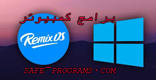 remix os player 2018