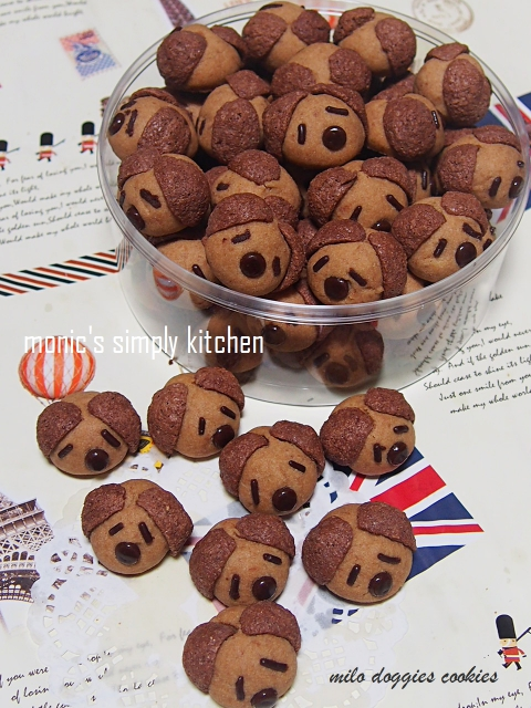 milo doggy cookies