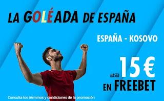suertia promo España vs Kosovo 31-3-2021