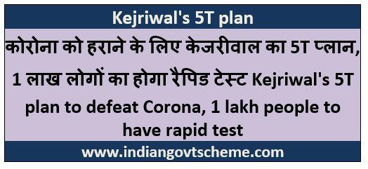 plan+to+defeat+Coron