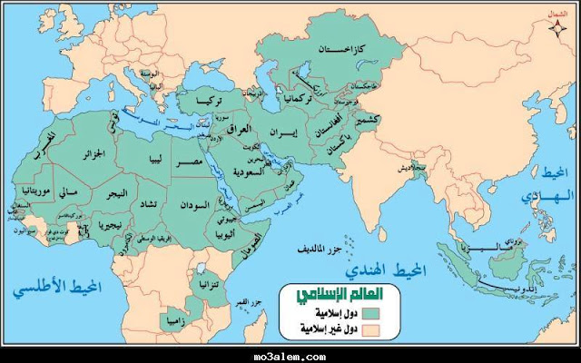 خريطة العالم الاسلامي للسنة الاولى ثانوي