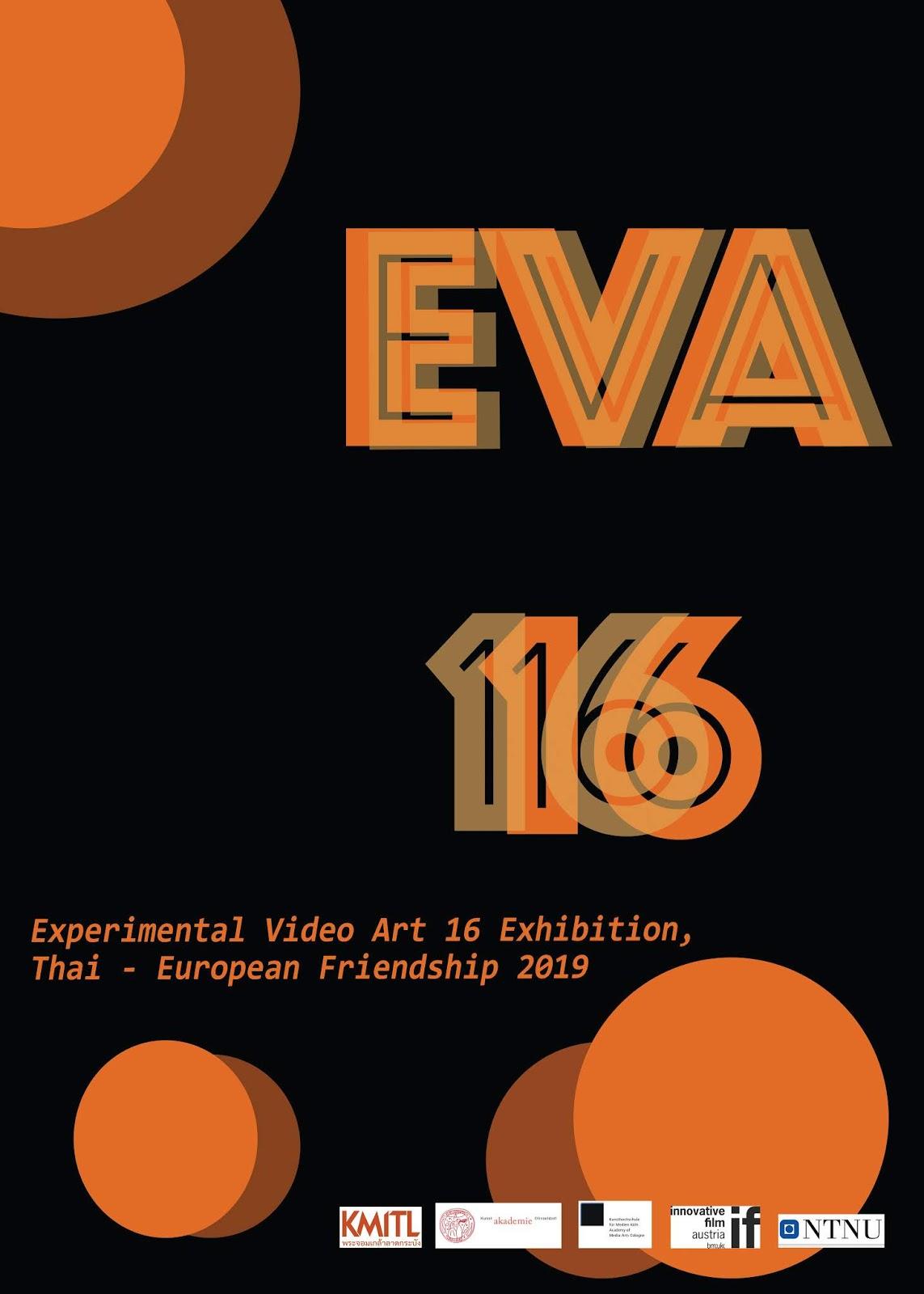 Anna Biella Movie experimental video art exhibition, thai-european friendship