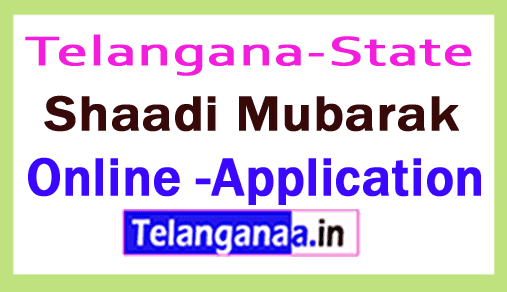 How To Apply Shaadi Mubarak Application Shaadi Mubarak Online Apply