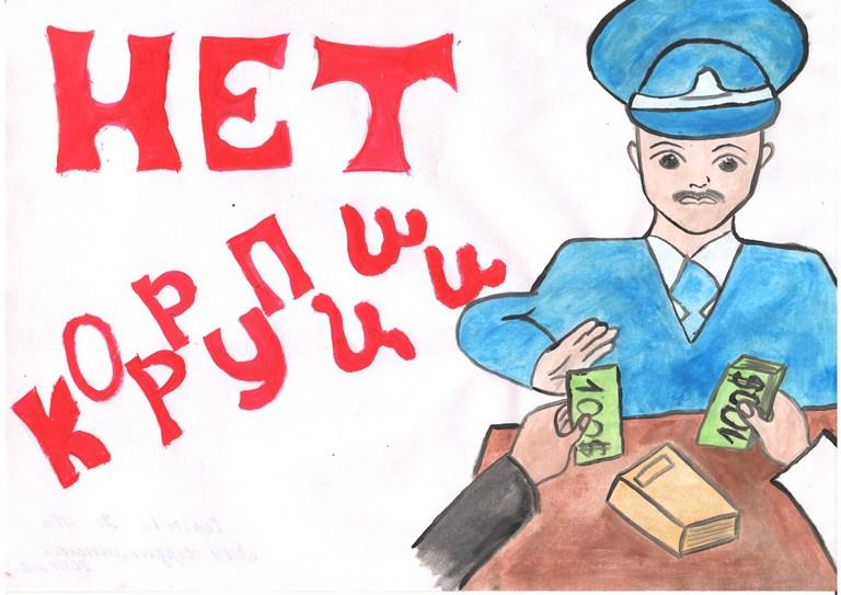 Томские полицейские требуют в суде опровергнуть информацию о наличии коррупции в структурах УМВД по Томской области.