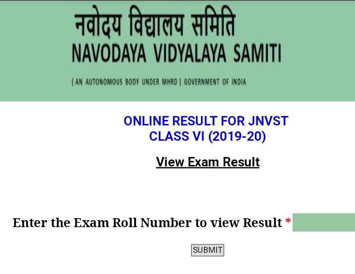 Navoday Result 2019