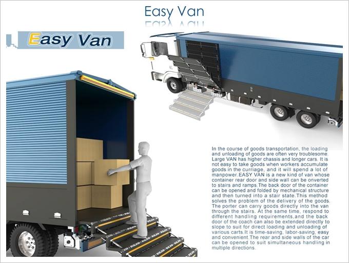 Easy Van新型貨車