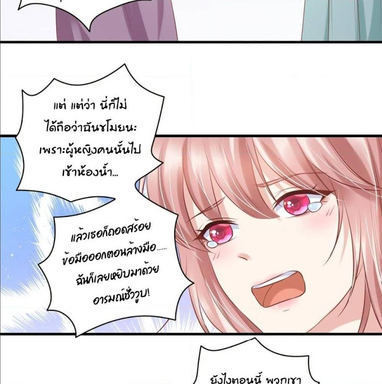 Contract Sweet Pet Don't Want To Run Away from Hot Mom - หน้า 35