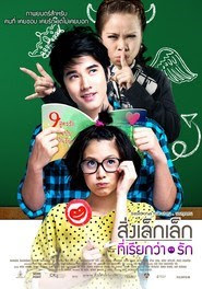 Review Film A Crazy Little Thing Called Love 2010