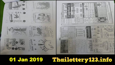 Thai Lottery 1st First Paper Full Magazine 01 January 2019