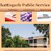 Chhattisgarh PCS CGPCS Mains Exam Date 2020