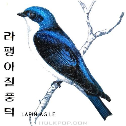 Lapin Agile – Lapin Agile Poongduk – EP