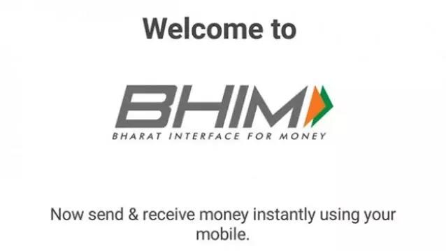 BHIM App यूजर्स हो जाये सावधान, 70 लाख भारतीयों का डेटा हुआ लीक