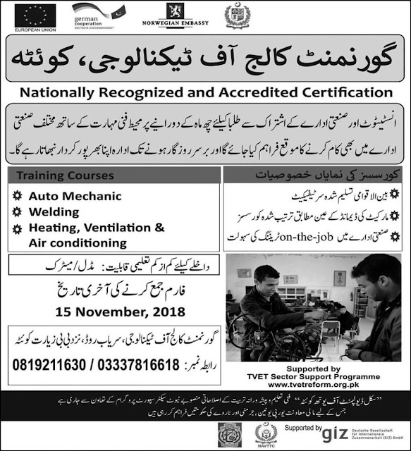 Government college of technology, quetta admission