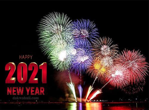 Kata-Kata Ucapan Tahun Baru 2021 Gambar Kartu Selamat Bergerak