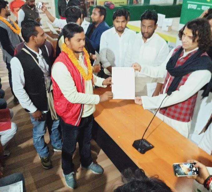 छात्र राजद के पुनः भोजपुर जिलाध्यक्ष बने-अनुप मौर्य