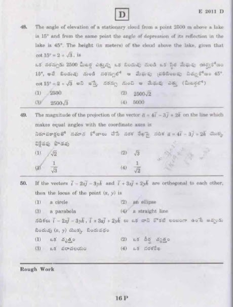 Papers eamcet pdf question previous