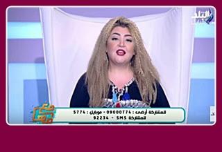 برنامج مع مها حلقة 2-5-2016 - مها احمد - قناة صدى البلد