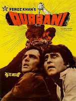 Qurbani (1980) Full Movie Hindi 720p HDRip Free Download