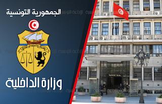 وزارة الداخلية تعلن عن القطاعات والأشخاص الذين تشملهم استثناءات الحجر الصحي الشامل