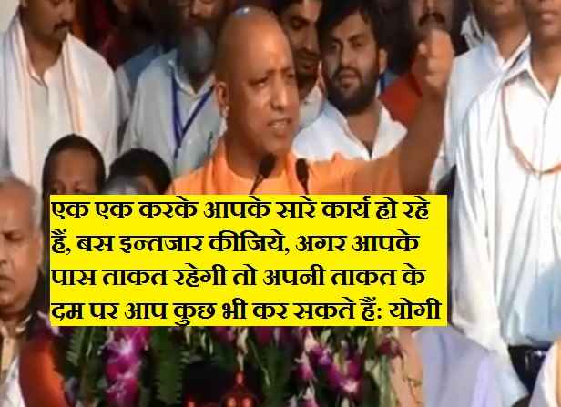 up-cm-yogi-said-hindu-should-be-united-and-maintain-their-strength