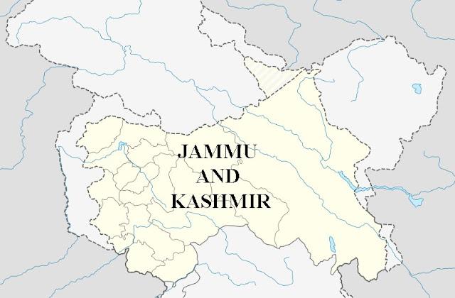 জলন্ত কাশ্মীৰ । Struggle of Jammu And Kashmir
