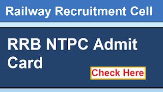 RRB NTPC Admit Card 2019 LIVE Updates: एडमिट कार्ड पर देखें ये जरूरी जानकारी, रेलवे भर्ती से जुड़ी सभी अपडेट