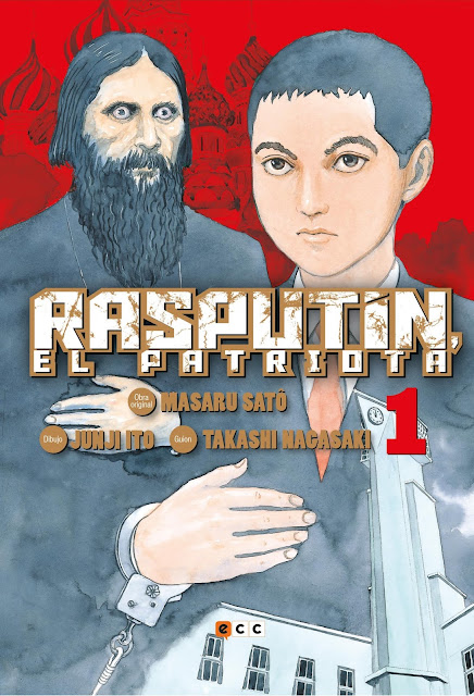 Reseña de Rasputín, el patriota, de Takashi Nagashaki y Junji Itô.