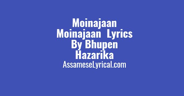 Moinajaan Moinajaan  Lyrics