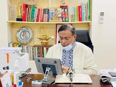 """(এটুআই) ও বাংলাদেশ সংবাদ সংস্থা(বাসস) এর উদ্যোগে  সাংবাদিক কর্মশালা""""-র উদ্বোধনি অনুষ্ঠান"""