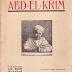 Abd-el-Krim, par Pierre Dumas (1927)