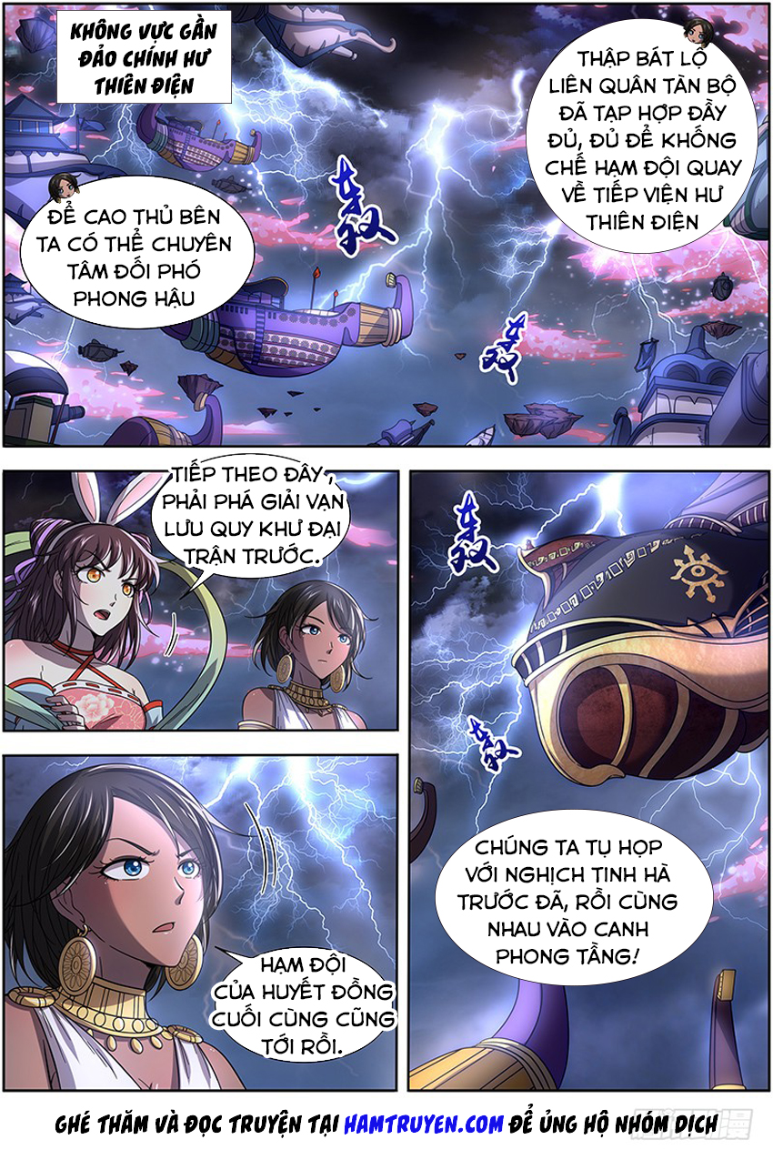 Ngự Linh Thế Giới chap 321 - Trang 6