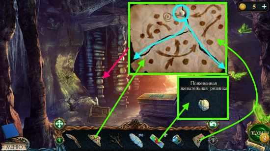 части карты закрепляем жевательной резинкой в игре затерянные земли 3