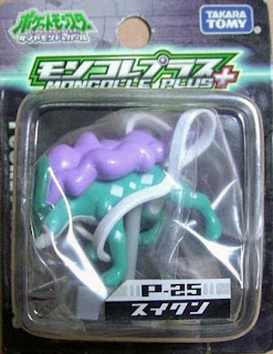 Suicune figure Takara Tomy Monster MC Plus series
