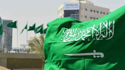 تطبيق أخبار السعودية اليوم للحصول على اخر الاخبار الخاصة بالمملكة
