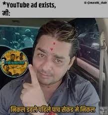 hindustani-bhau-meme
