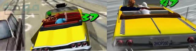 تحميل لعبة Crazy Taxi للكمبيوتر القديمة من ميديا فاير